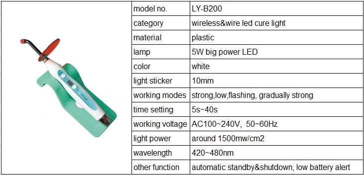 Беспроводная светодиодная полимеризационная лампа LY-B200 WOODPECKER (КИТАЙ)