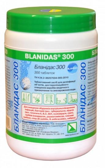 Бланидас 300 таблетки 1кг (Blanidas®) , 300 шт.