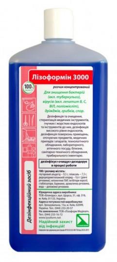 Лизоформин 3000, 1000 мл