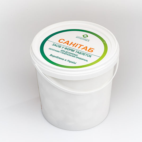 Санитаб (Sanitab) 1кг/300 табл