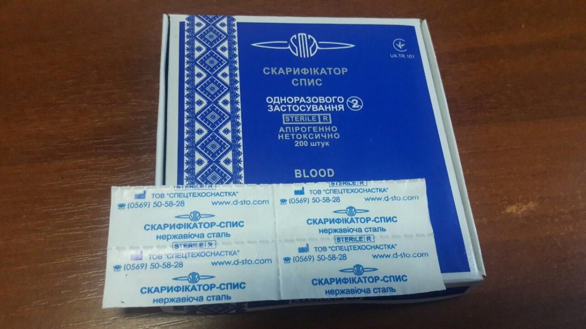 Скарификатор-копье , упаковка (200 шт)