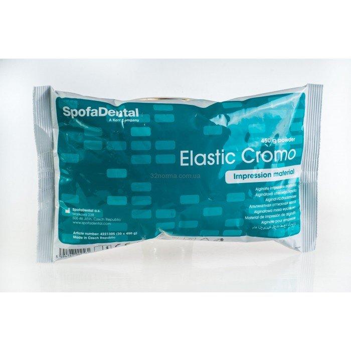 Elastik Cromo ( Еластик Хромо) 450 г