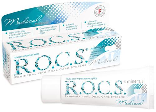 Укрепляющий гель для зубов R.O.C.S.