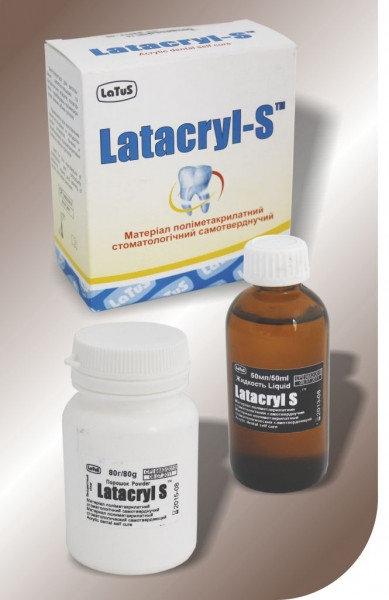 Latacryl -S( Латакрил -С)