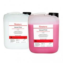 Силикон Verasil pink A+B  (5кг+5кг)