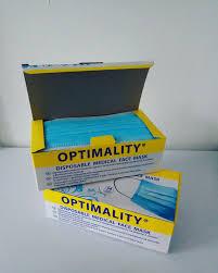 Маска медицинская Optimality 1шт
