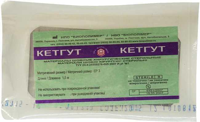 Кетгут metric №3 (2/0) Биополимер