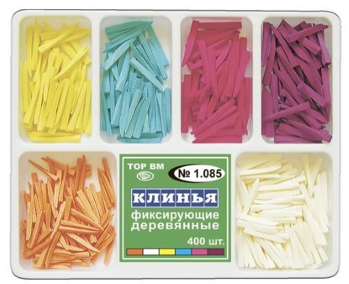 1.085 Клинья деревянные 6-х типов / ТОР ВМ