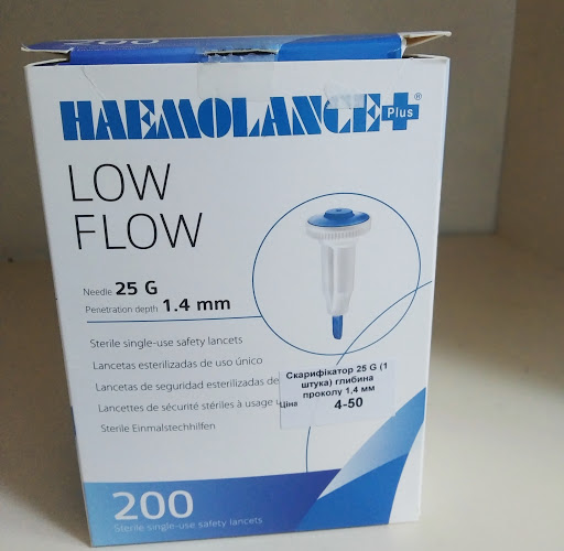Ланцет LOW FLOW голка 25G, 1,4 мм