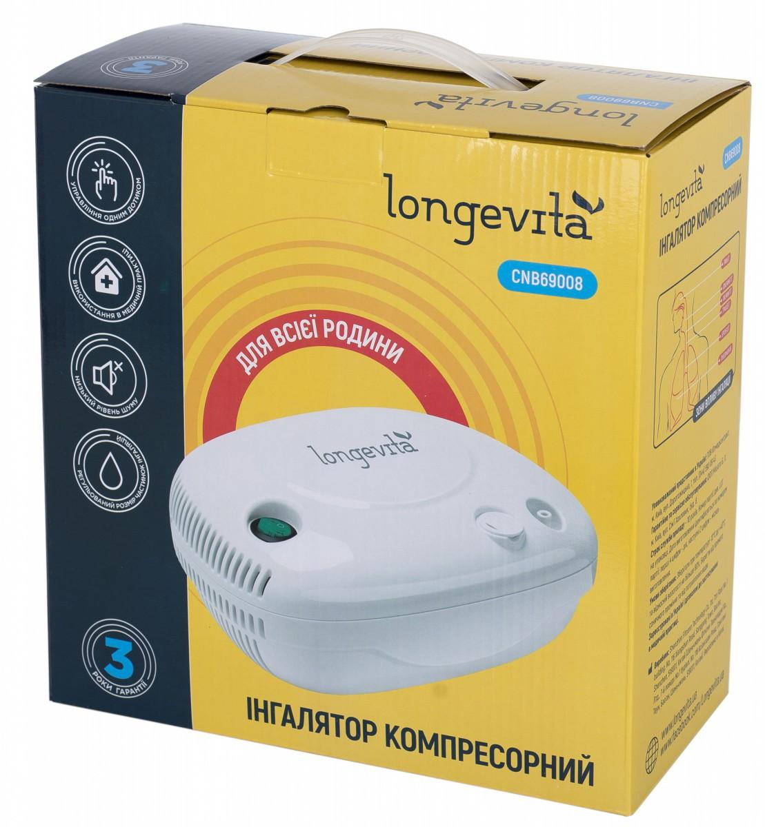 Інгалятор компресорний Longevita CNB69008