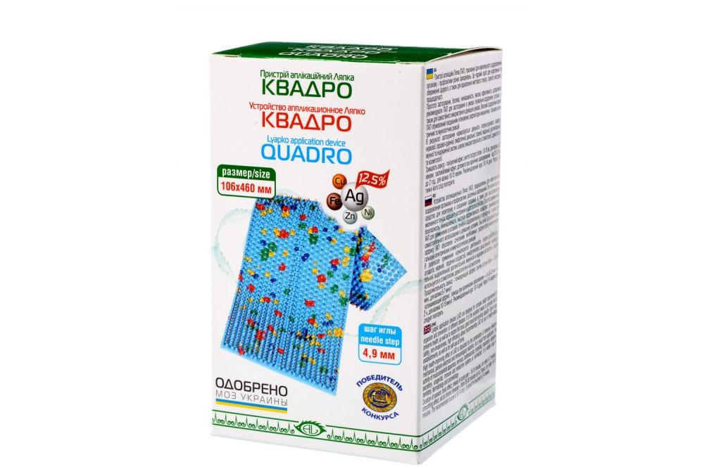 Аппликатор Ляпко  Квадро 4.9