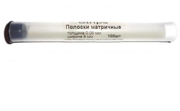 Полоски матричные 9 мм (100шт) (Latus)