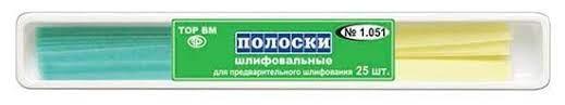 1.051 Полоски для предварительного шлифования