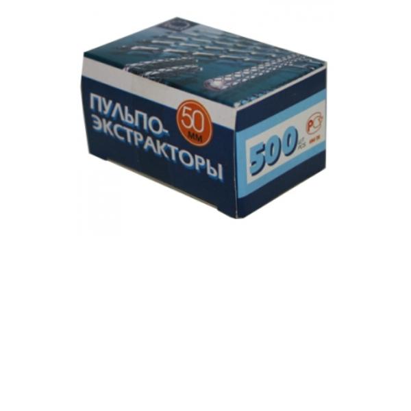 Пульпоекстрактори КМИЗ (100 шт./уп)