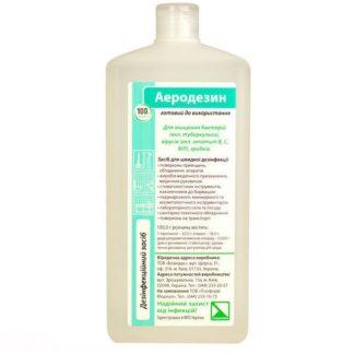 Аэродезин  (Aerodesin®), 1000 мл без альдегида