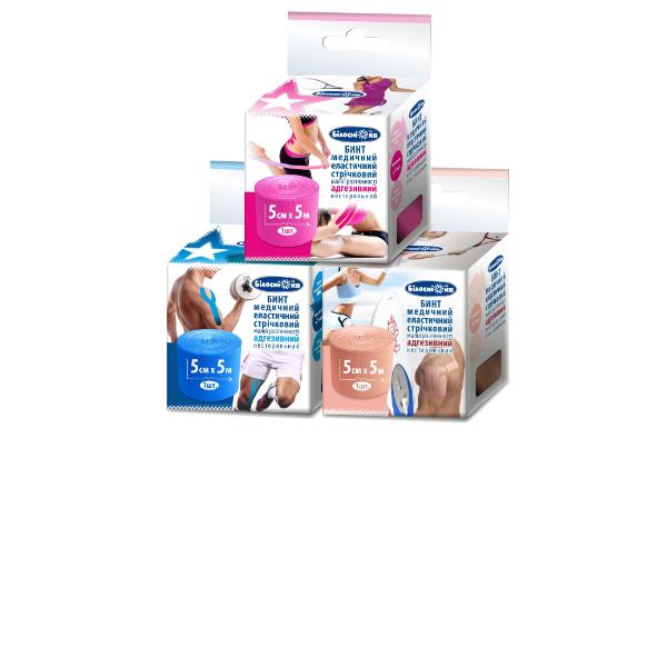 Бинт адгезивный (ТЕЙП) в ассортименте 5см*5м: синий, розовый, телесный
