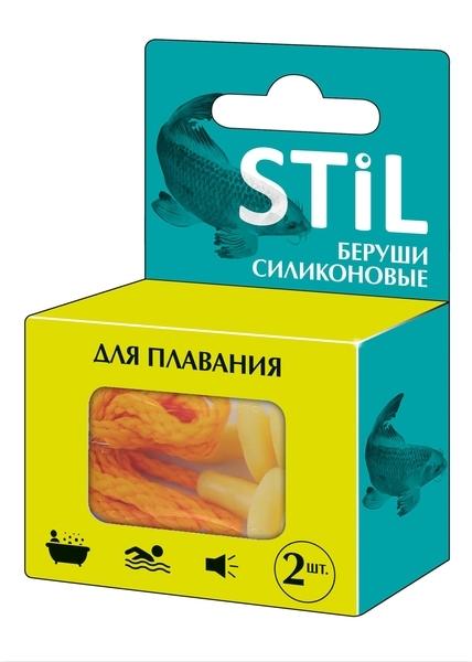 """Беруши силиконовые для плавания  """"STIL"""" №2"""