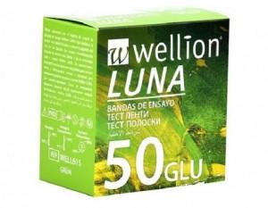 Тест-смужки Wellion Luna ( глюкоза ), 50 штук