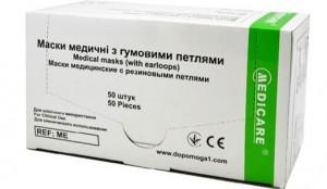 Маска медична MEDICARE